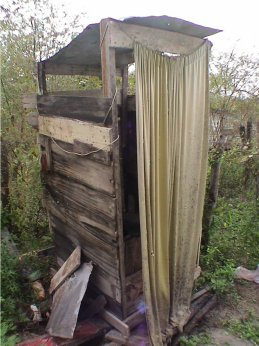 Most 'facilities' in the villages took the form of outhouses